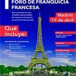 Todo listo para el I Foro de la Franquicia Francesa