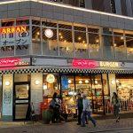 Lizarran abre su cuarto establecimiento en Japón