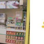 Nuevo restaurante de la franquicia Subway en Chueca